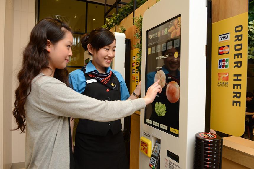 lợi ích của kiosk tự phục vụ