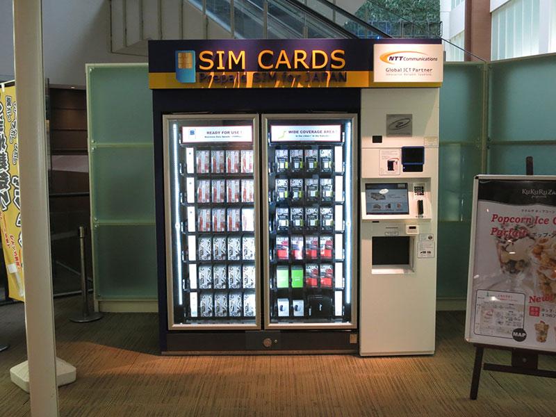 kiosk bán sim tự động